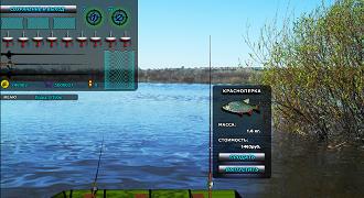 Игра Рыбалка и охота Fish-Rifle