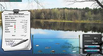 онлайн игра рыбалка и охота - летняя локация
