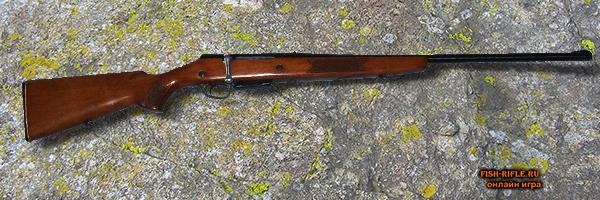 Ружье МЦ-20–01 20кал